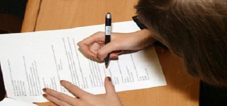 """artigo Orientação para provas e simulados """"tipo teste"""" enem vestibular"""
