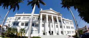 Faculdade de Direito do Sul de Minas, FDSM