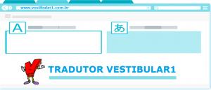 Tradutor Vestibular1 tradução